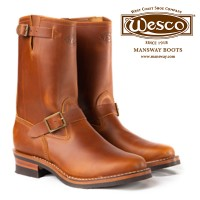 WE-7500 Stock Boots